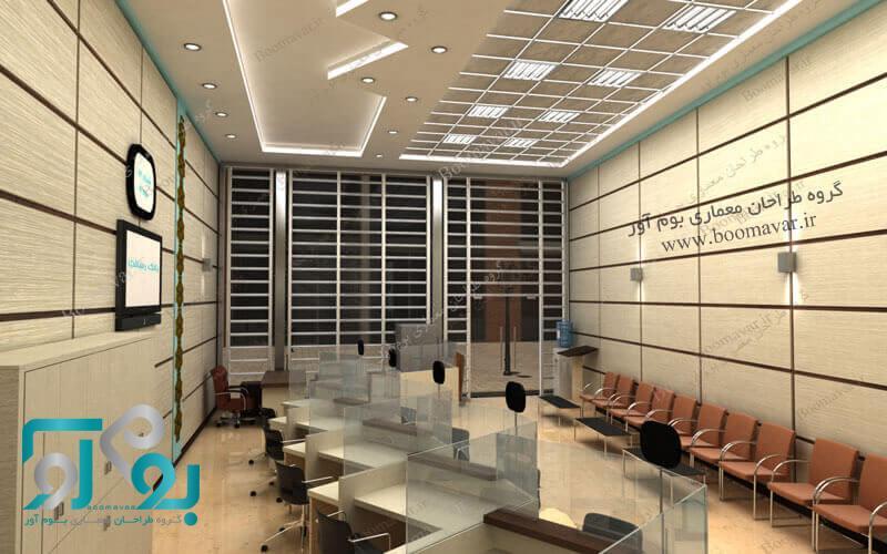 طراحی داخلی شعب بانک و اجرا از صفر تا صد پروژه