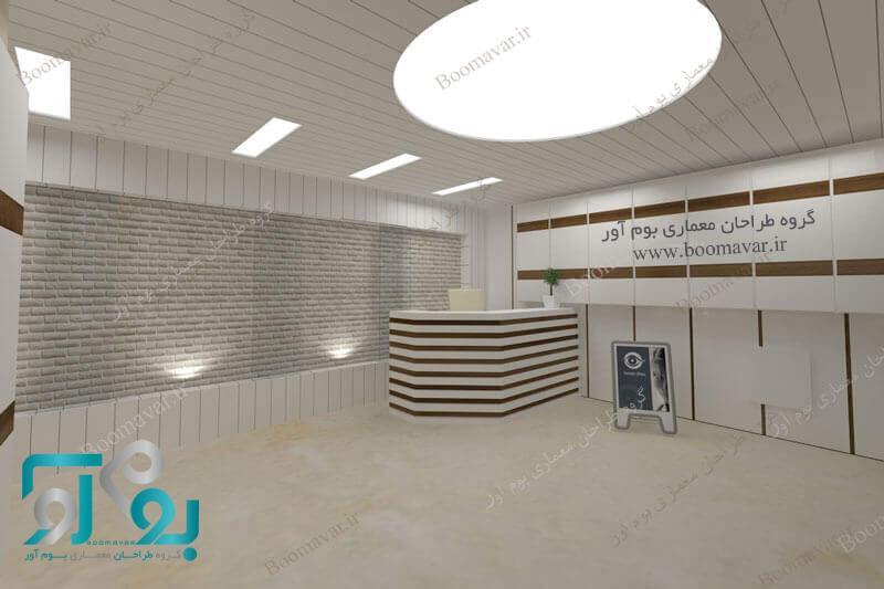 طراحی درمانگاه
