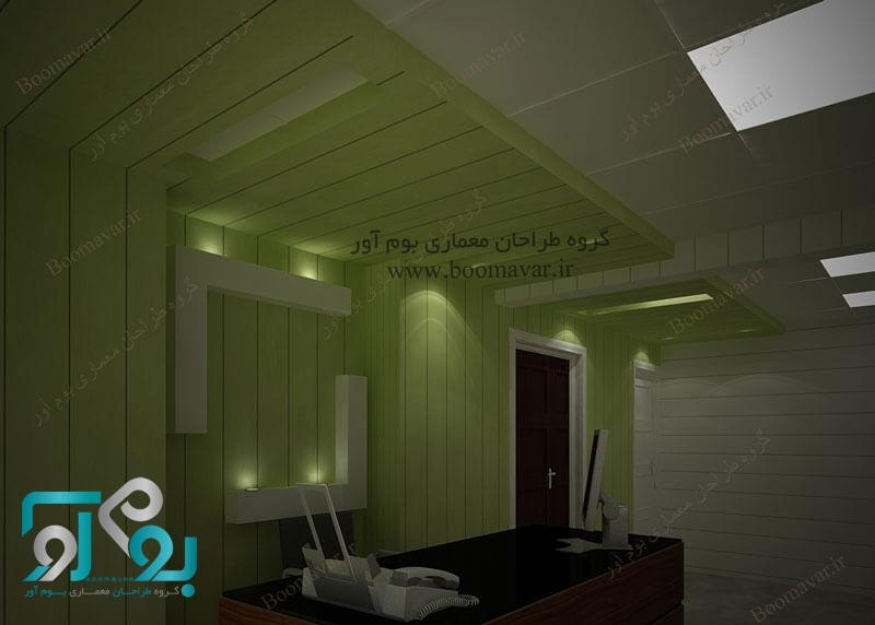 دکوراسیون داخلی مطب