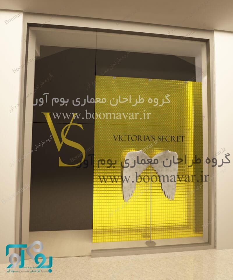 طراحی دکوراسیون ویترین مغازه