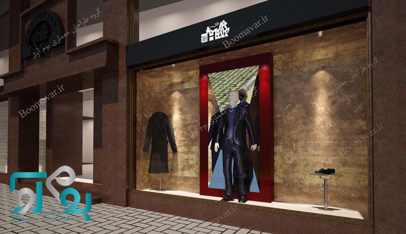 طراحی ویترین فروشگاه و مغازه