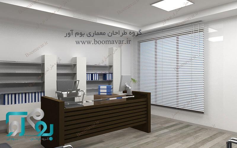 دکوراسیون داخلی دفتر کار اداری