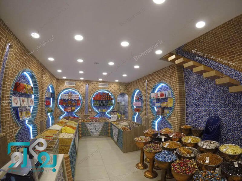 طراحی مغازه آجیل فروشی