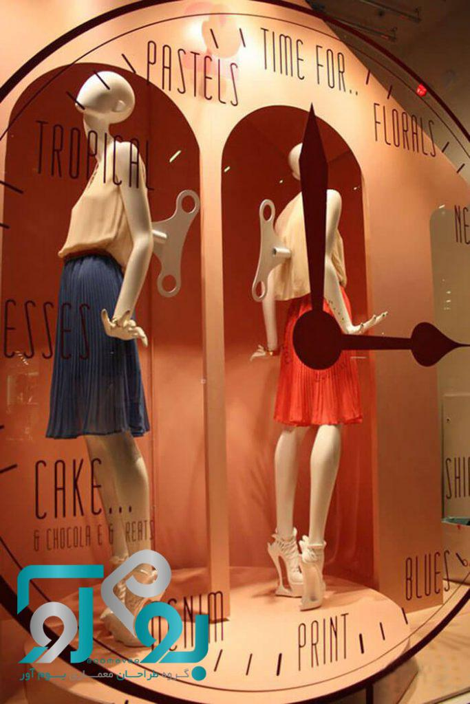 طراحی مغازه خاص و جذاب